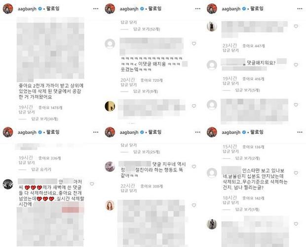 Xóa các bình luận tiêu cực trên MXH, Ahn Jae Hyun hứng chịu sự phẫn nộ của cộng đồng mạng - Ảnh 2.