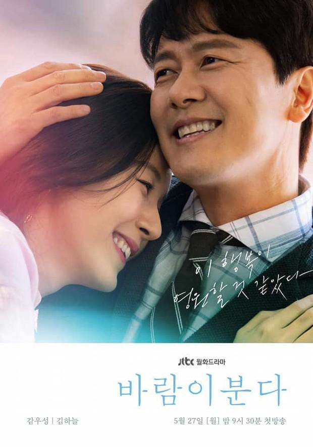 Lạ đời xu hướng cổ xuý ngoại tình ở phim Hàn gần đây: Chưa bao giờ có nhiều sự đồng cảm với tiểu tam như thế? - Ảnh 5.