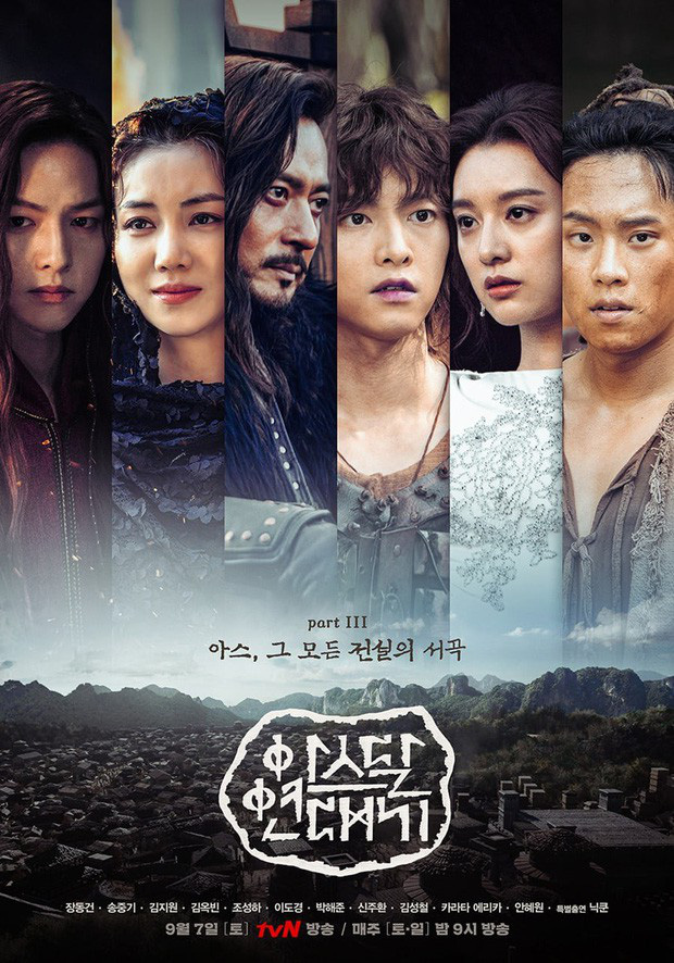 "[K-Drama]: ""Arthdal Chronicle"" the part 3 released a fierce teaser: Song Joong Ki and Kim Ji Won fought violently"