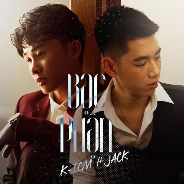 """Jack và K-ICM nổi tiếng """"thần tốc"""" chỉ trong 6 tháng: Vừa ra mắt đã ôm loạt kỉ lục Vpop, đến Sơn Tùng cũng phải dè chừng - Ảnh 4."""