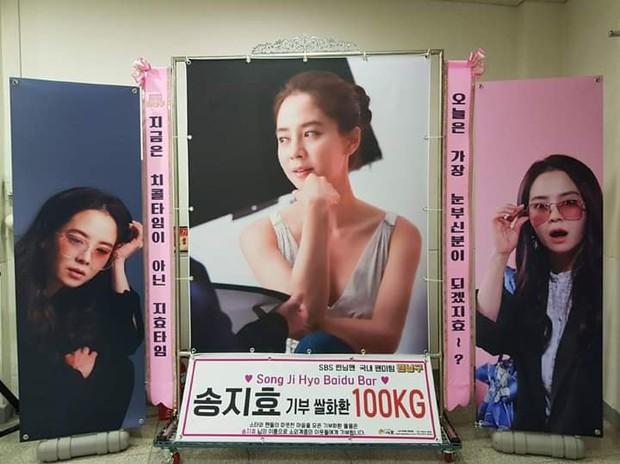 Running Man lần đầu làm fanmeeting tại Hàn Quốc nhưng Song Ji Hyo lại bị đối xử bất công? - Ảnh 6.