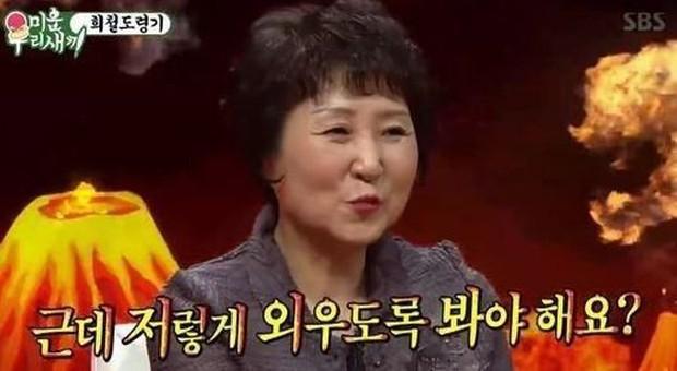 37 tuổi còn mê phim kiếm hiệp, cày game và... ITZY, thánh lầy Heechul bị mẹ giục lấy vợ - Ảnh 4.