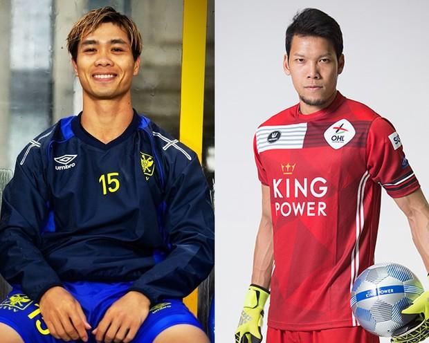 Công Phượng có cơ hội cùng thủ môn số 1 tuyển Thái Lan tạo nên cuộc đấu lịch sử trên đất Bỉ - Ảnh 1.