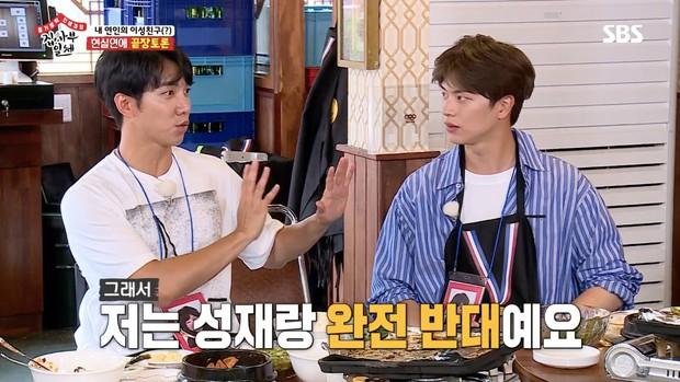 Lee Seung Gi & Sungjae (BtoB) tranh cãi về chuyện bạn gái đi chơi với bạn khác giới - Ảnh 3.
