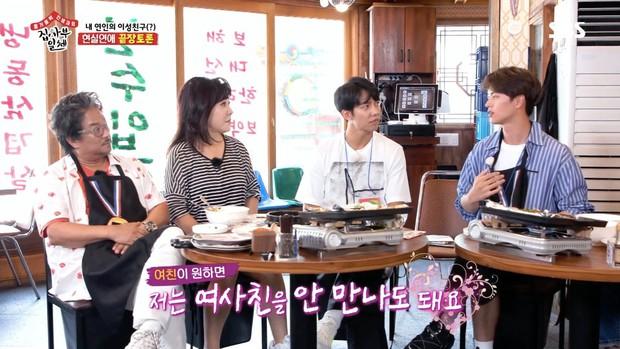 Lee Seung Gi & Sungjae (BtoB) tranh cãi về chuyện bạn gái đi chơi với bạn khác giới - Ảnh 2.