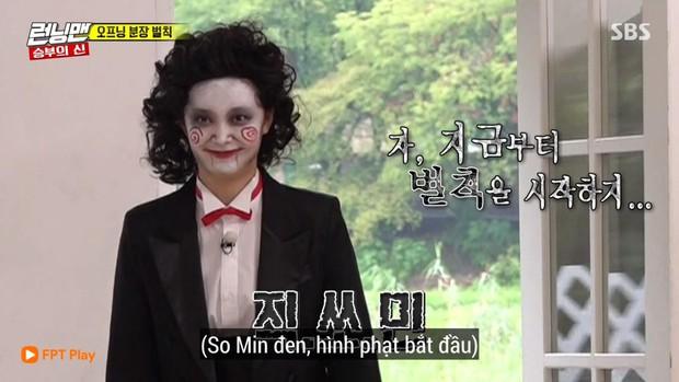 Jeon So Min bị tố gọi điện rủ đồng nghiệp nam chơi Running Man vào... ban đêm - Ảnh 2.