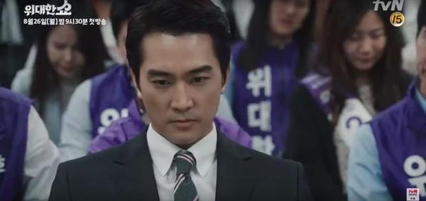 3 lý do phải xem liền The Great Show: Hươu cao cổ Kwang Soo ra mà xem người yêu cặp kè trai đẹp lắm múi này! - Ảnh 3.