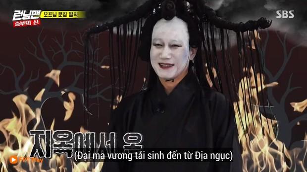 Jeon So Min bị tố gọi điện rủ đồng nghiệp nam chơi Running Man vào... ban đêm - Ảnh 3.