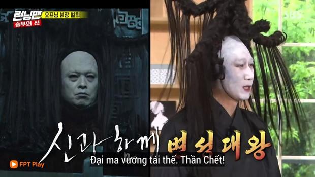 Jeon So Min bị tố gọi điện rủ đồng nghiệp nam chơi Running Man vào... ban đêm - Ảnh 5.