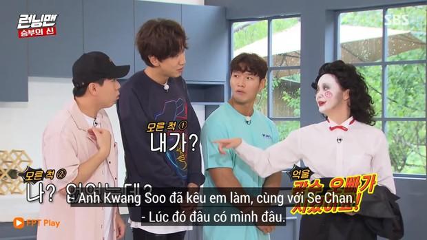 Jeon So Min bị tố gọi điện rủ đồng nghiệp nam chơi Running Man vào... ban đêm - Ảnh 9.