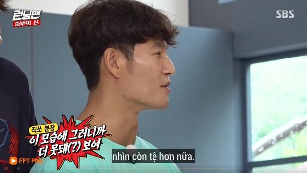 Jeon So Min bị tố gọi điện rủ đồng nghiệp nam chơi Running Man vào... ban đêm - Ảnh 10.
