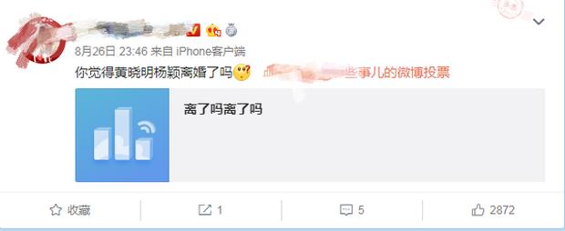 Hãng truyền thông số 1 Cbiz thay đổi danh xưng Angela Baby - Huỳnh Hiểu Minh tới 4 lần, cố tình ám chỉ việc ly hôn? - Ảnh 3.