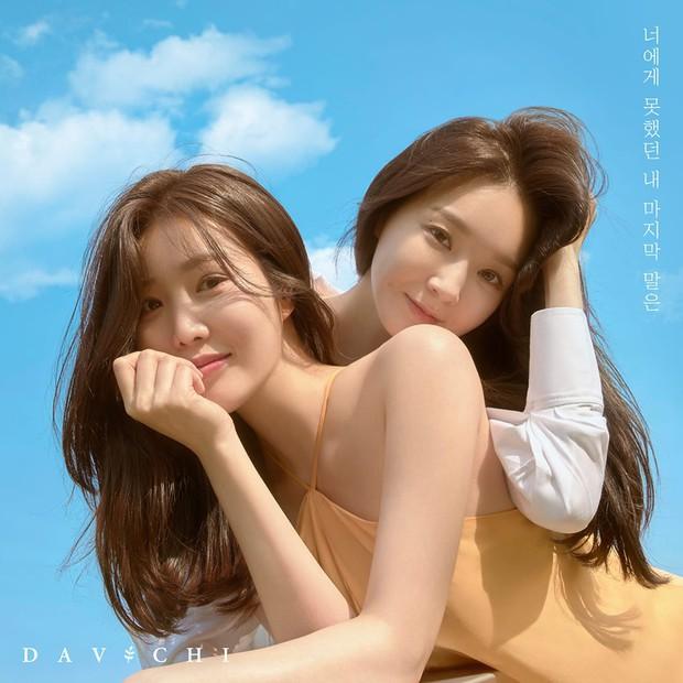 Khi nghệ sĩ Vpop và Kpop song kiếm hợp bích: Thanh Bùi tạo hit cho BTS, Hồ Quỳnh Hương như thành viên thứ 3 của Davichi - Ảnh 8.