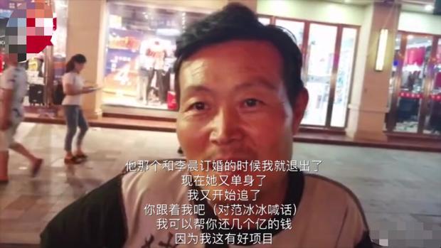Sao nam vô danh ngồi lề đường giơ biển cầu hôn Phạm Băng Băng, hứa trả số nợ ngàn tỷ giúp bà xã tương lai - Ảnh 5.