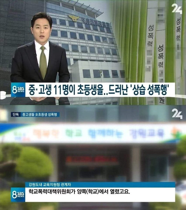 Hàn Quốc: 11 thiếu niên tấn công tình dục tập thể bé gái tiểu học suốt 2 tháng, trong quá khứ còn bị bạn trai của mẹ xâm hại - Ảnh 1.