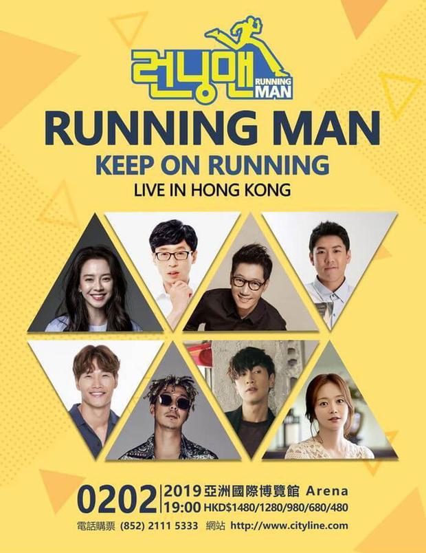 Một fanmeeting siêu to khổng lồ sẽ được tổ chức tại Việt Nam, fan nghi ngờ là Running Man? - Ảnh 5.