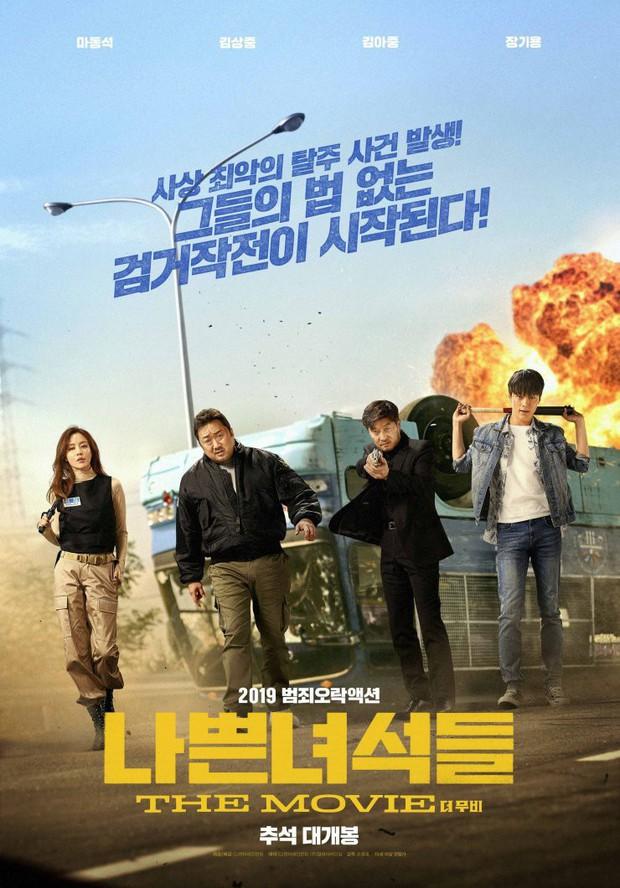 """Điện ảnh Hàn tháng 9: Tâm điểm là """"tân siêu anh hùng Marvel"""" Ma Dong Seok và loạt """"trai trẻ"""" Minho, Jang Ki Yong - Ảnh 5."""