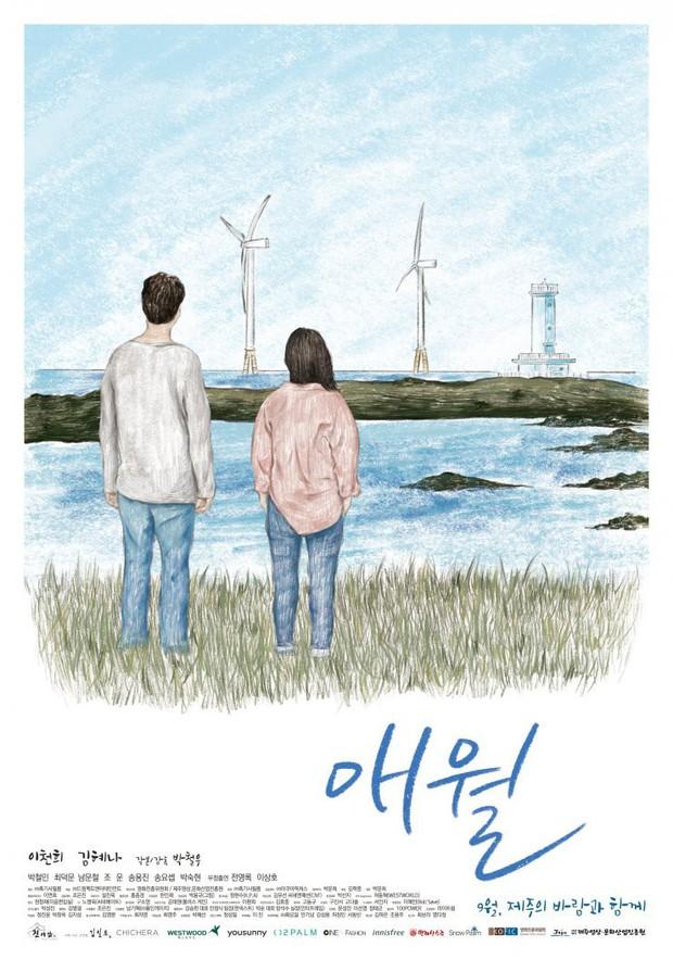 """Điện ảnh Hàn tháng 9: Tâm điểm là """"tân siêu anh hùng Marvel"""" Ma Dong Seok và loạt """"trai trẻ"""" Minho, Jang Ki Yong - Ảnh 21."""