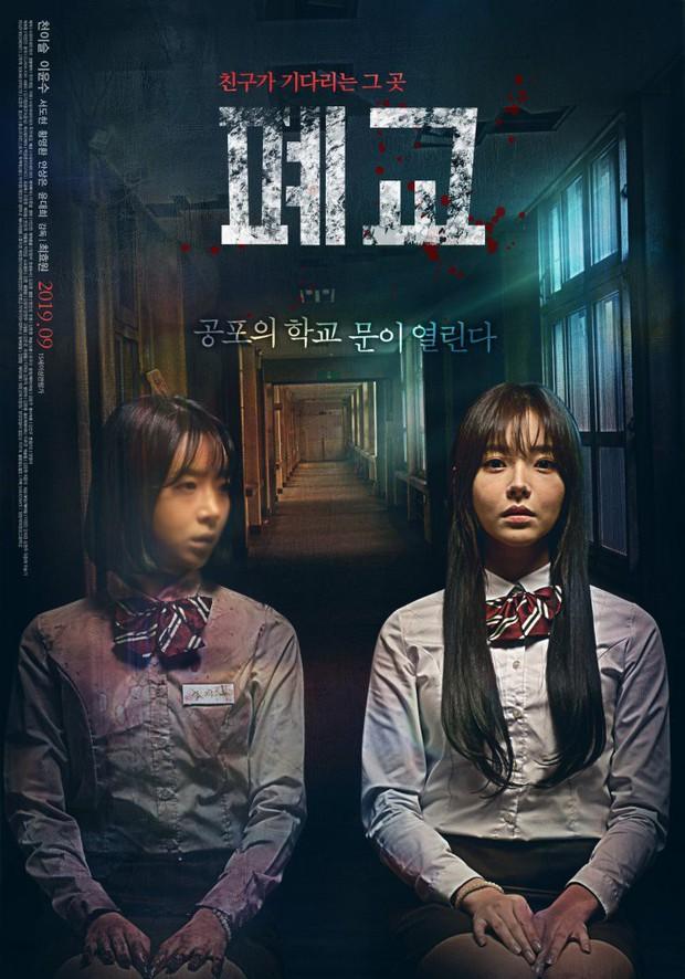"""Điện ảnh Hàn tháng 9: Tâm điểm là """"tân siêu anh hùng Marvel"""" Ma Dong Seok và loạt """"trai trẻ"""" Minho, Jang Ki Yong - Ảnh 2."""