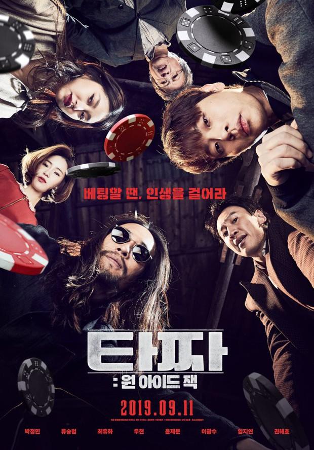 """Điện ảnh Hàn tháng 9: Tâm điểm là """"tân siêu anh hùng Marvel"""" Ma Dong Seok và loạt """"trai trẻ"""" Minho, Jang Ki Yong - Ảnh 9."""