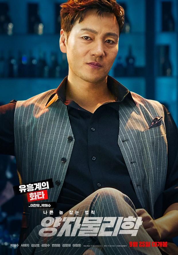 """Điện ảnh Hàn tháng 9: Tâm điểm là """"tân siêu anh hùng Marvel"""" Ma Dong Seok và loạt """"trai trẻ"""" Minho, Jang Ki Yong - Ảnh 18."""