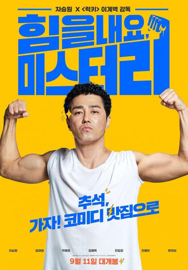 """Điện ảnh Hàn tháng 9: Tâm điểm là """"tân siêu anh hùng Marvel"""" Ma Dong Seok và loạt """"trai trẻ"""" Minho, Jang Ki Yong - Ảnh 12."""