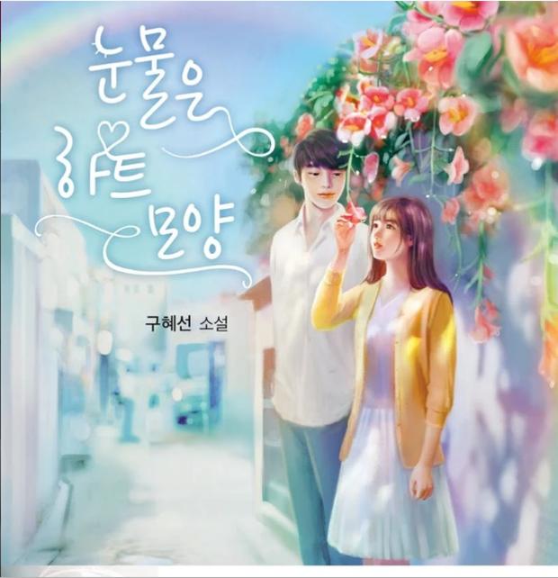 Loạt bài đăng mới chứng tỏ dấu hiệu đáng mừng cho Goo Hye Sun: Ly hôn xong, không thất nghiệp được đâu! - Ảnh 4.