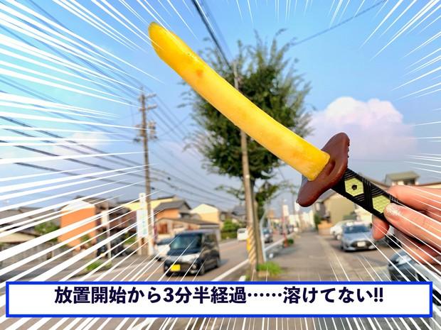 Nghệ nhân Nhật làm món kem hình thanh kiếm to dài mà tuổi thơ hội con trai ai cũng mơ ước - Ảnh 1.