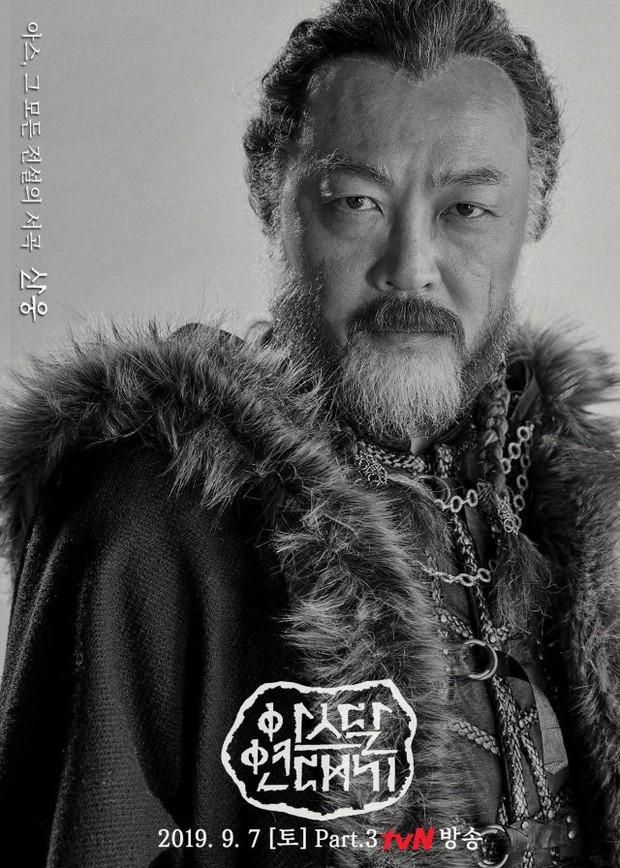 Hết mác Game Of Thrones châu Á, phim của Song Joong Ki chôm đặc sản bay màu của ENDGAME? - Ảnh 8.