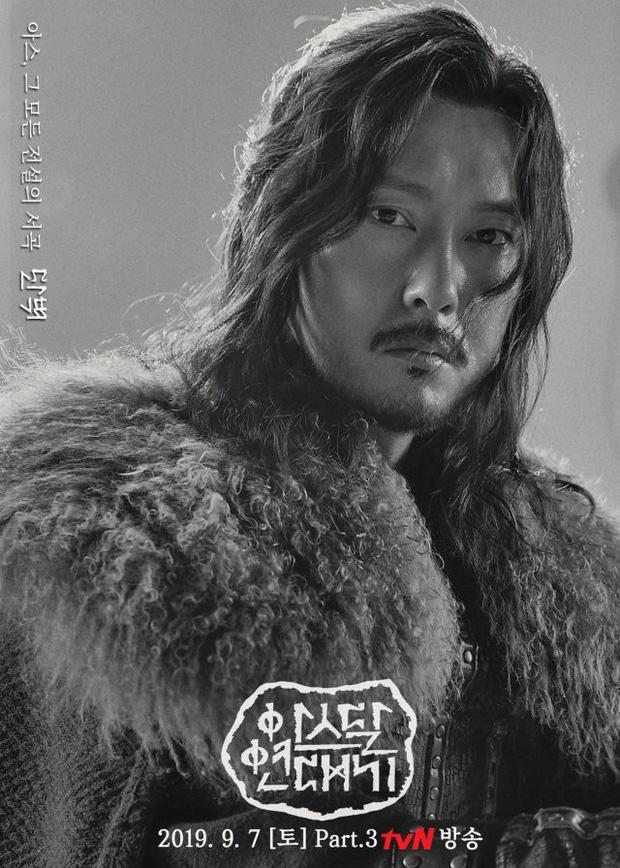 Hết mác Game Of Thrones châu Á, phim của Song Joong Ki chôm đặc sản bay màu của ENDGAME? - Ảnh 9.