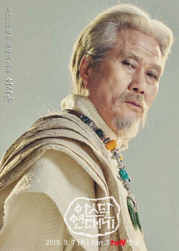 Hết mác Game Of Thrones châu Á, phim của Song Joong Ki chôm đặc sản bay màu của ENDGAME? - Ảnh 12.