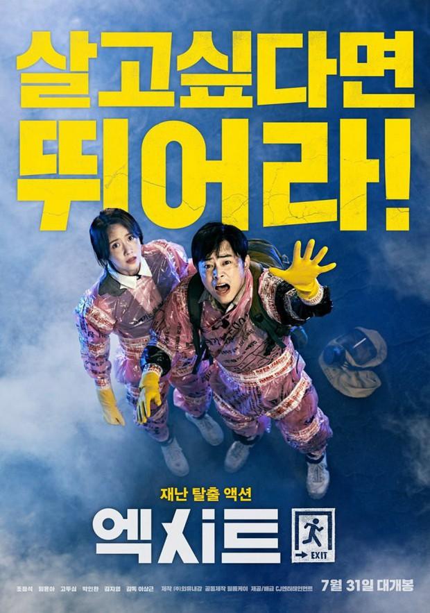 Quái vật phòng vé Song Kang Ho bất ngờ thua đau trước Park Seo Joon và Yoona, vì đâu đến nỗi? - Ảnh 3.