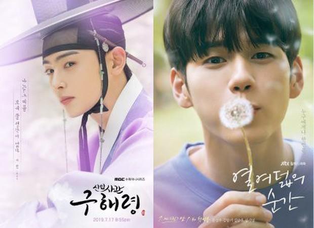 [K-Drama]:  2 Idol of Fantagio Entertainment coverage Korean drama drawn