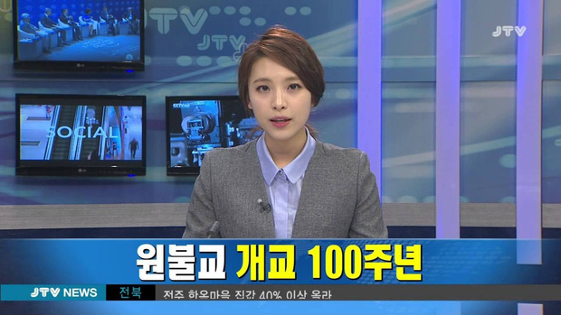 Nhận lời phỏng vấn trên đường, nữ sinh gây ấn tượng với gương mặt đẹp, giọng nói ngọt ngào rồi được nhà đài mời làm phát thanh viên luôn - Ảnh 3.