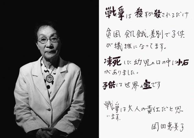 74 năm sau thảm họa bom nguyên tử: Thành phố Hiroshima và Nagasaki hồi sinh mạnh mẽ, người sống sót nhưng tâm tư mãi nằm lại ở quá khứ - Ảnh 11.