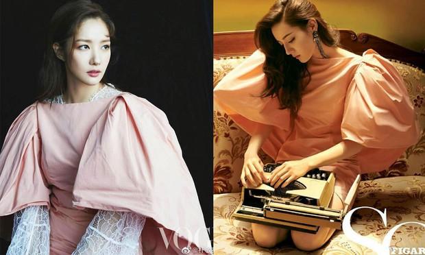 Thần thái tuy có hơn nhưng Park Min Young vẫn bị trừ 1 điểm vì váy kém phẳng phiu khi chụp hình tạp chí - Ảnh 5.