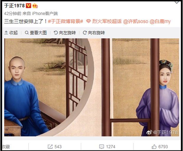 """2 cặp đôi màn ảnh được """"thuyền trưởng"""" Vu Chính đu đưa nhiệt tình, thách thức cả netizen làm gì được tui? - Ảnh 13."""