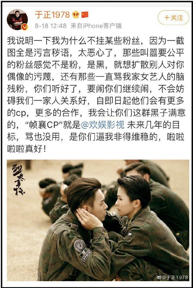 """2 cặp đôi màn ảnh được """"thuyền trưởng"""" Vu Chính đu đưa nhiệt tình, thách thức cả netizen làm gì được tui? - Ảnh 11."""
