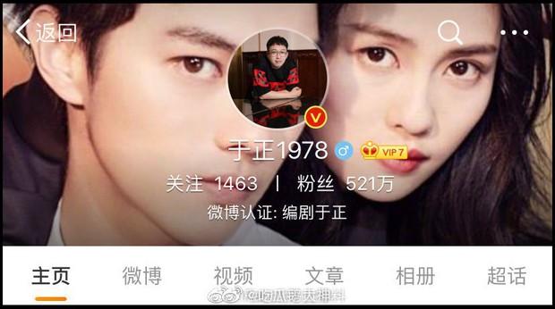 """2 cặp đôi màn ảnh được """"thuyền trưởng"""" Vu Chính đu đưa nhiệt tình, thách thức cả netizen làm gì được tui? - Ảnh 12."""
