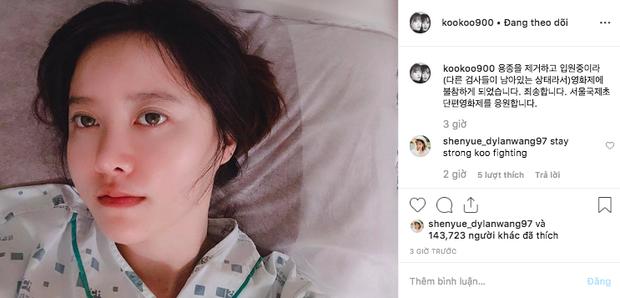 NÓNG: Goo Hye Sun nhập viện gấp để phẫu thuật khối u giữa bão ly hôn chấn động - Ảnh 1.