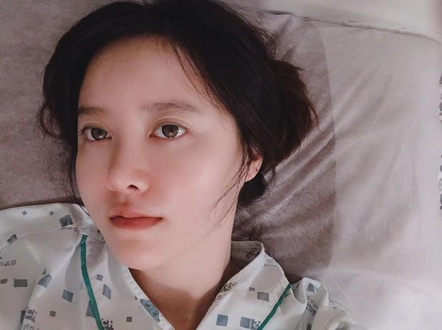 NÓNG: Goo Hye Sun nhập viện gấp để phẫu thuật khối u giữa bão ly hôn chấn động - Ảnh 2.