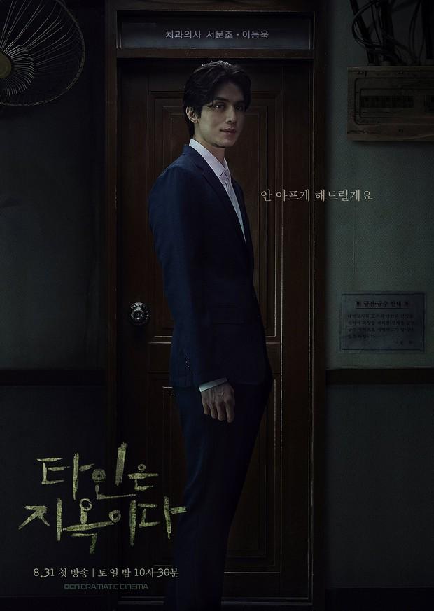 Mỹ nam tiết lộ sở thích kì lạ của Lee Dong Wook: Mỗi lần gặp phải sờ yết hầu, quên không rờ lại thấy thiếu thiếu? - Ảnh 9.