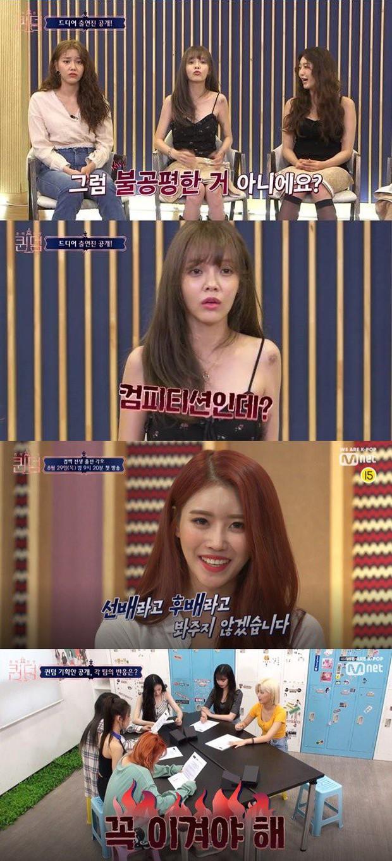 Jimin tuyên chiến với Park Bom ngay trên truyền hình, bức xúc vì đàn chị được đối xử đặc cách - Ảnh 1.