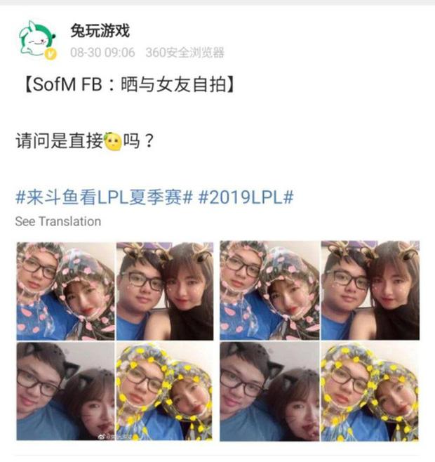 Fan nữ Trung Quốc lòng đau như cắt khi SofM post hình bạn gái công khai trên fanpage cá nhân - Ảnh 1.