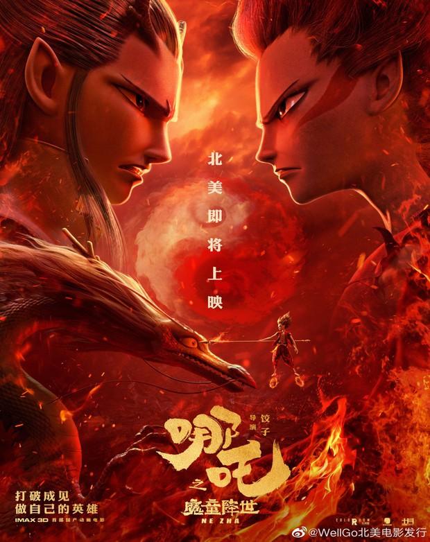 Nhỏ mà có võ, Na Tra: Ma Đồng Giáng Thế là phim đạt doanh thu cao nhất xứ Trung năm 2019 - Ảnh 2.