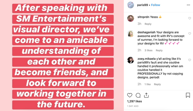 Đã giải quyết êm đẹp việc đạo nhái nhưng SM vẫn không thể yên thân với netizen Hàn - Ảnh 2.