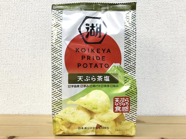 Tip ăn uống hiếm ai dám thử của người Nhật: khoai tây ngâm trà xanh - Ảnh 2.
