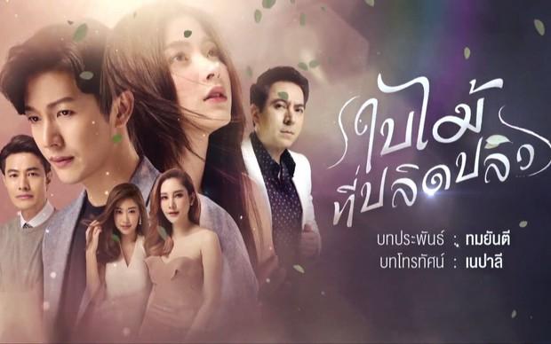 Vẫn nghĩ Thái Lan là thiên đường của LGBT, xem ngay Chiếc Lá Bay và 3 phim này để mà tỉnh mộng! - Ảnh 1.