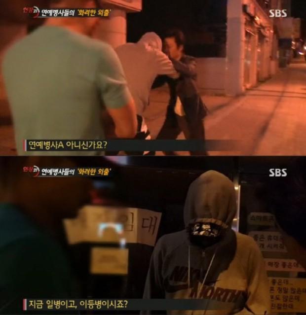 """Ngày ấy - bây giờ của 7 sao Hàn từng là hotboy, hotgirl mạng xã hội đình đám: Người tù tội, kẻ bỗng thành """"tiểu tam"""" - Ảnh 15."""