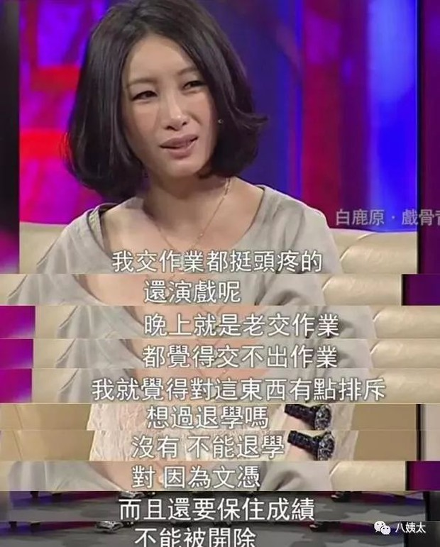 Khóa học gắt nhất của Cbiz: Chương Tử Di, Tần Hải Lộ đều muốn nghỉ học, Lưu Diệp khóc vì áp lực quá lớn - Ảnh 10.